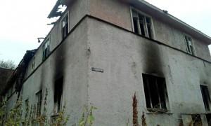 Меры пожарной безопасности для жителей многоквартирных домов!