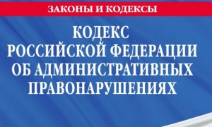 «В Чановском районе прошло профилактическое мероприятие  «Дебитор»
