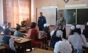 Прогноз погоды козьмодемьянск гисметео